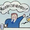 n03_image009