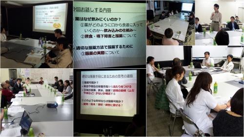 東葛病院・流山市薬剤師会合同研修会 20143_s